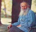 Туляков приглашают в «Ясную Поляну» на день рождения Льва Толстого