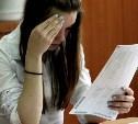 Психологи помогут тульским старшеклассникам сдать ЕГЭ без стресса