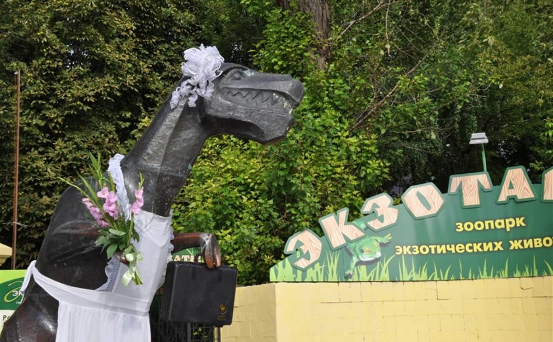 1 сентября Тульский экзотариум приглашает школьников на экскурсию