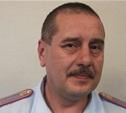 В Узловской полиции новый начальник