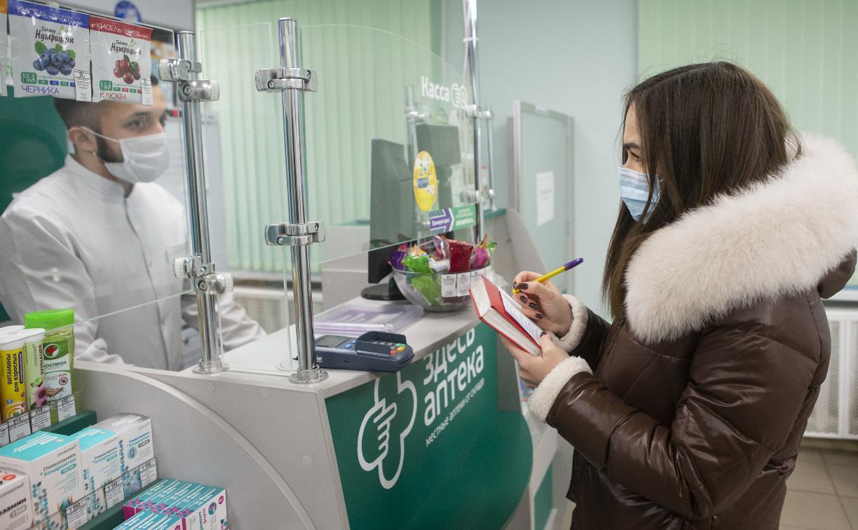 В тульских аптеках жесткий дефицит антибиотиков и противовирусных: проверка Myslo
