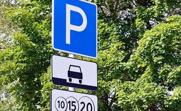 Где тулякам бесплатно припарковать автомобиль в День города