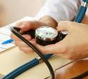 Жителям Новомосковска расскажут о профилактике артериальной гипертензии