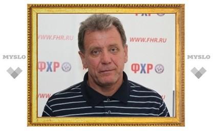 Билялетдинов нашел тренера для молодежной сборной России