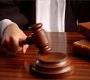 В Туле суд обязал УМВД выплатить компенсацию уволенному полицейскому