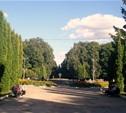 Белоусовский парк приглашает на большие гулянья