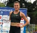 Тульская легкоатлетка победила в командном чемпионате России
