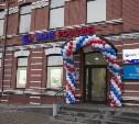 Банк «РОССИЯ» представил свой новый офис в Туле