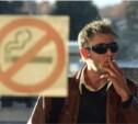 На курильщиков можно будет жаловаться через мобильное приложение