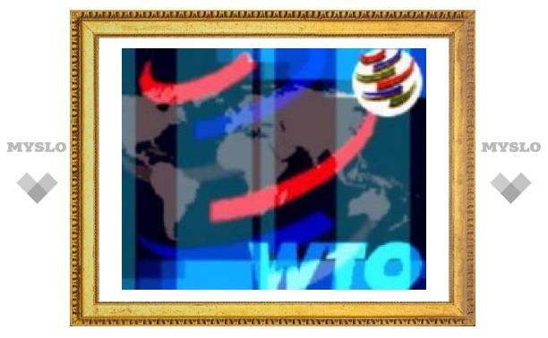 ВТО обнаружила спад темпов роста мировой торговли