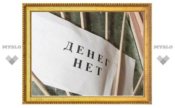 """Туляки судятся с """"Тульским мясокомбинатом"""""""