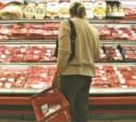 В России запрещён ввоз мясных субпродуктов из стран Евросоюза