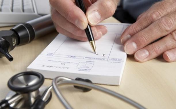 Депутаты предложили штрафовать врачей за указания названий лекарств в рецептах