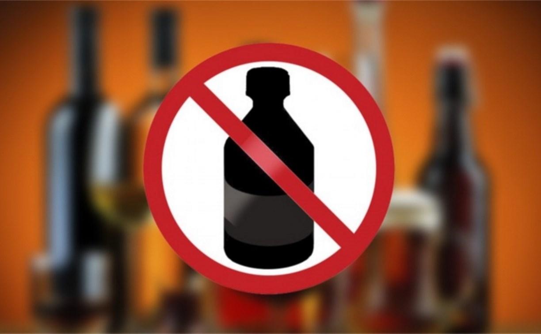 Туляков предупреждают об опасности употребления непищевого спирта