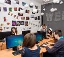 Обучение разработке и продвижению сайтов в Туле