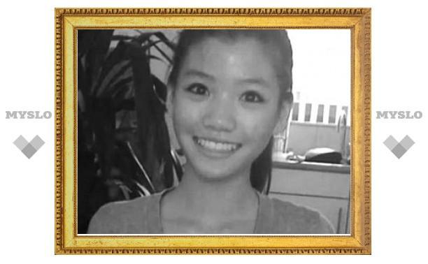 В Нидерландах подростки убили подругу за комментарии в Facebook