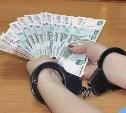 В Узловой директор школы начисляла себе зарплату за уволенную гардеробщицу