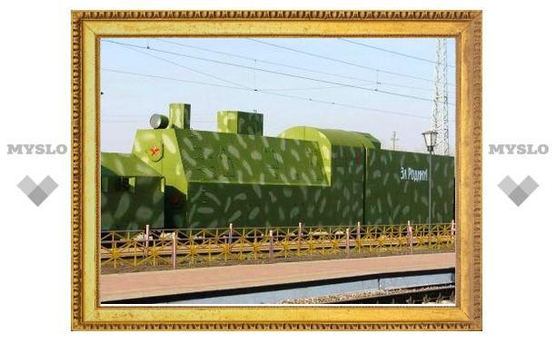Под Тулой воссоздан легендарный бронепоезд