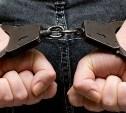 В Туле у водителя иномарки изъяли наркотики