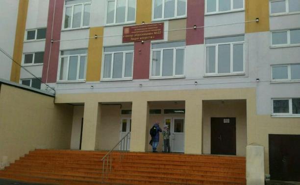 В Туле у семи учителей лицея №3 коронавирус: 20 классов переведены на дистанционку