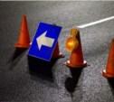Вечером на набережной Дрейера будет ограничено движение транспорта