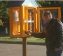 «Парк книг» появился в центральном парке Тулы