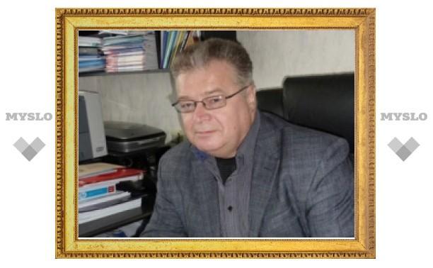 У тульского педагогического университета новый ректор