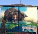 В Туле появилось новое граффити, посвященное присоединению Крыма