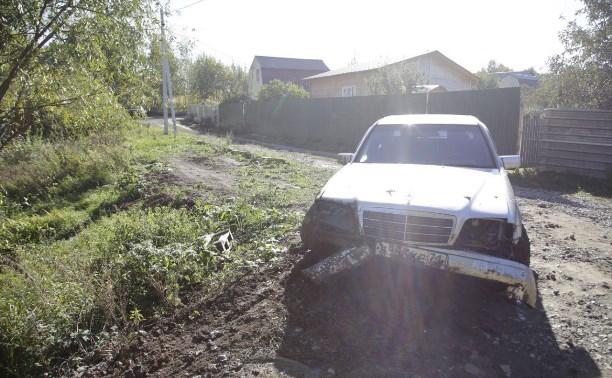 В тульском Скуратово в обмелевшем пруду нашли Mercedes