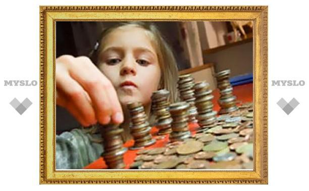 Тульские семьи получат дополнительные выплаты на третьего ребенка