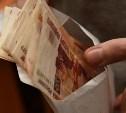 В Одоеве возбуждено уголовное на замдиректора фирмы за подкуп чиновника