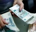 Сотрудники Узловского хладокомбината почти полгода не получали зарплату