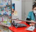 Роспотребнадзор попросил россиян не подносить к лицу гаджеты из-за угрозы гриппа