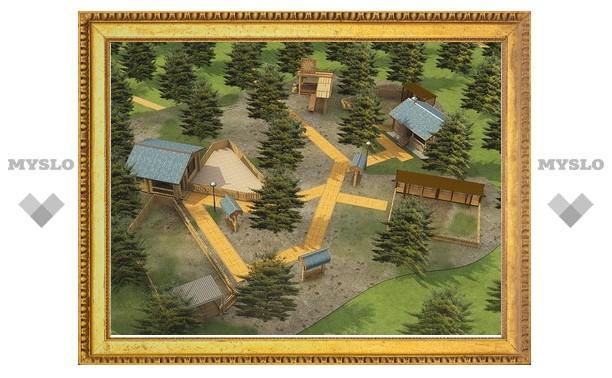 В Новомосковске появится роллердром и мини-зоопарк