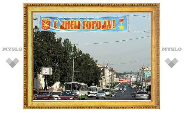 На монтаж флажков ко Дню города в Туле потратят двести тысяч