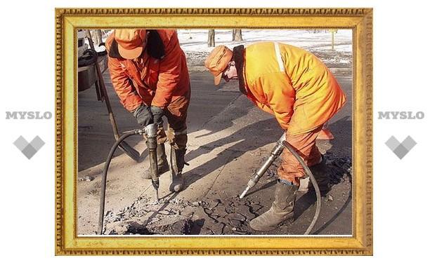 В Туле на подрядчиков, медленно ремонтирующих дороги, подадут в суд?