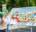 Благотворительная акция «Белый цветок» в Туле: афиша