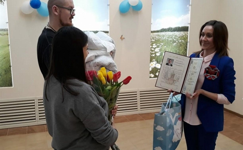 В тульском роддоме состоялась торжественная выписка юбилейного малыша