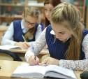 В российских школах будут изучать психологию