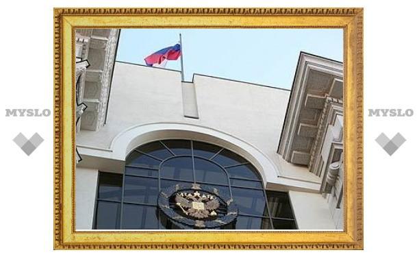 """Верховный суд оградил от пыток идущих на """"сделку с правосудием"""""""