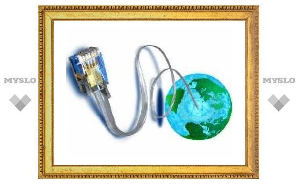 26 ноября: Всемирный день информации