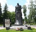 Комсомольский парк отметит день рождения