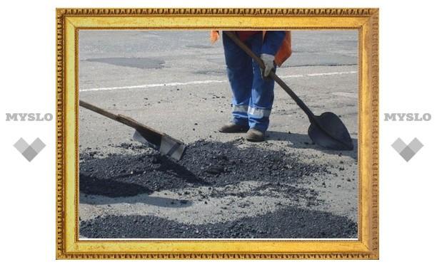 Начался ремонт тульских дорог