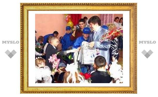 Детям из тульского интерната вручат подарки