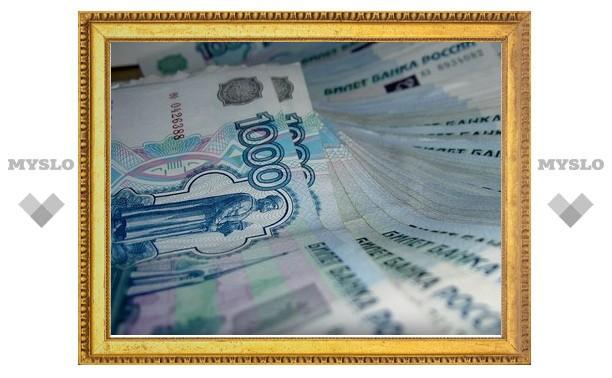 Водоканал отсудил у оружейного завода 730 тыс. рублей долга
