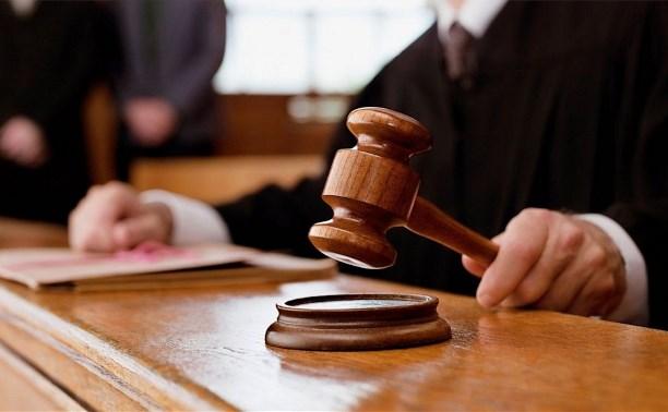 В Тульской области осужден организатор подготовки к похищению и убийству бывших коллег