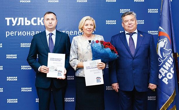 Наталия Пилюс и Николай Петрунин стали полноправными участниками избирательной кампании