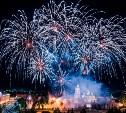 День города на Myslo: прямая трансляция праздника