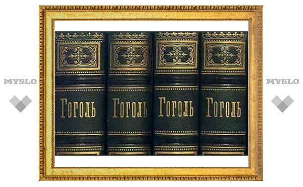 Московская патриархия выпустит полное собрание сочинений Гоголя