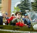 Ко Дню Победы ветераны России и Прибалтики получат по 10 тысяч рублей